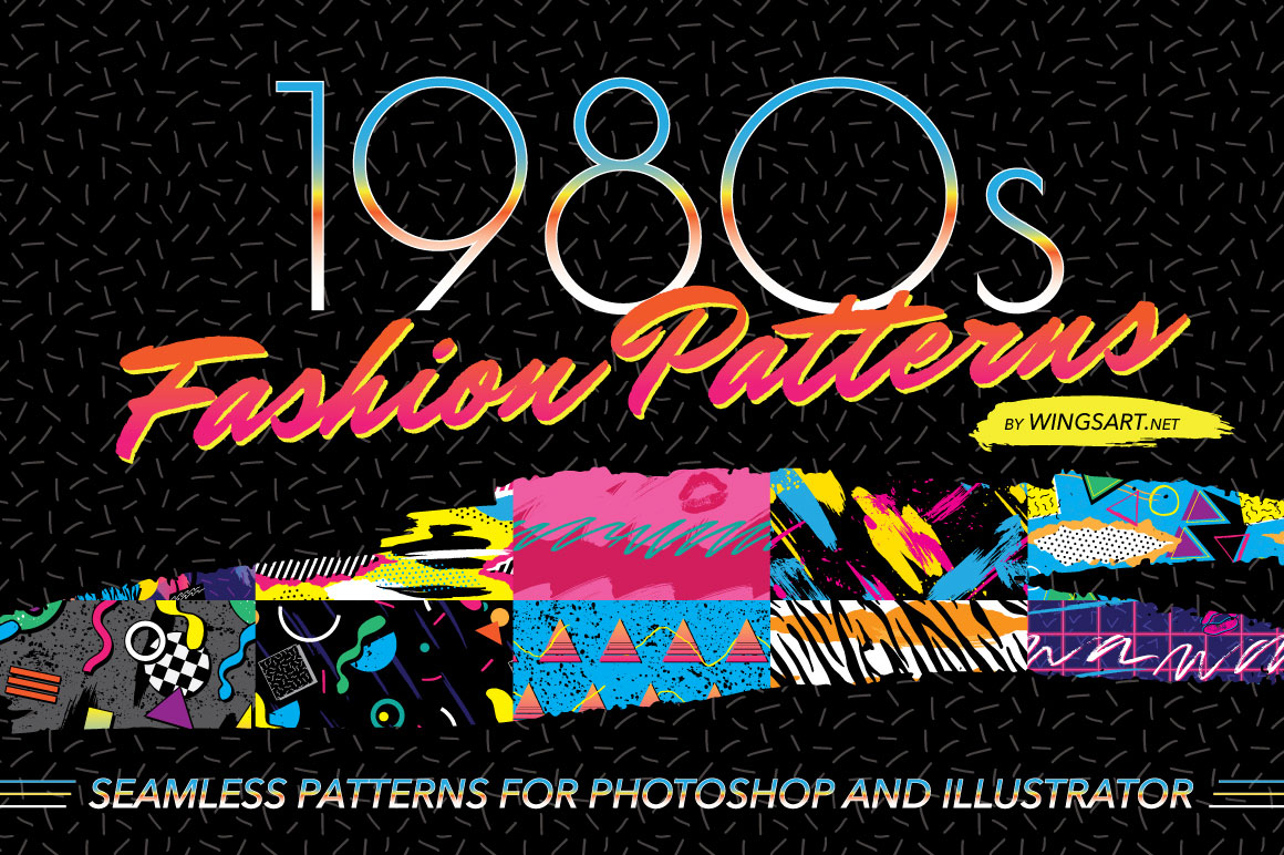 Buy 1980s Retro Fashion Patterns by wingsart