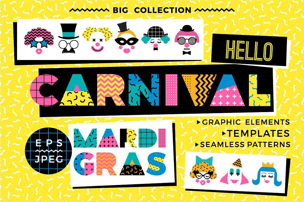 Hello Carnival! Vector collection by GrapeStudio