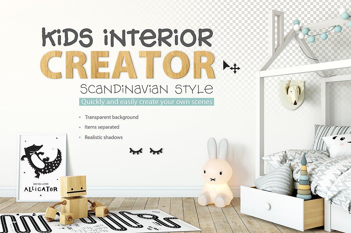 Buy Scandi Kids Interior Scene Creator by Yuri-U