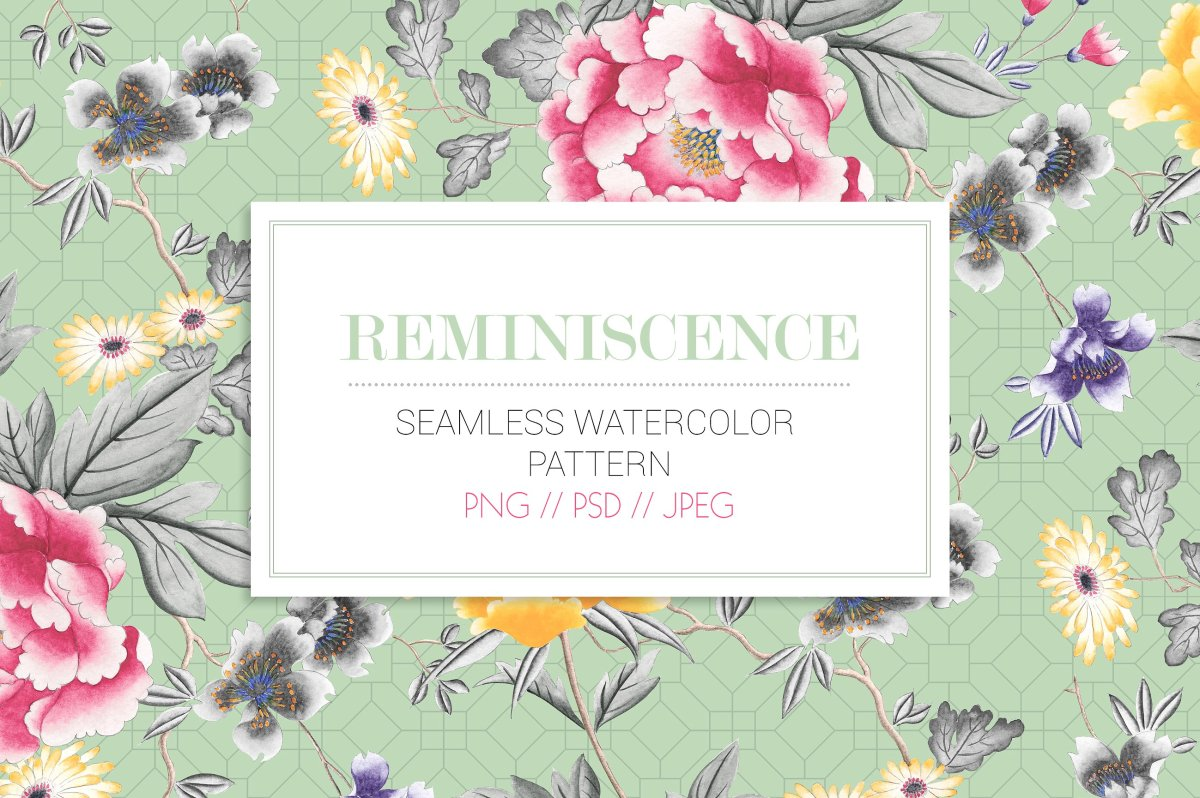 Floral Watercolor Seamless Pattern by TSTUDIO