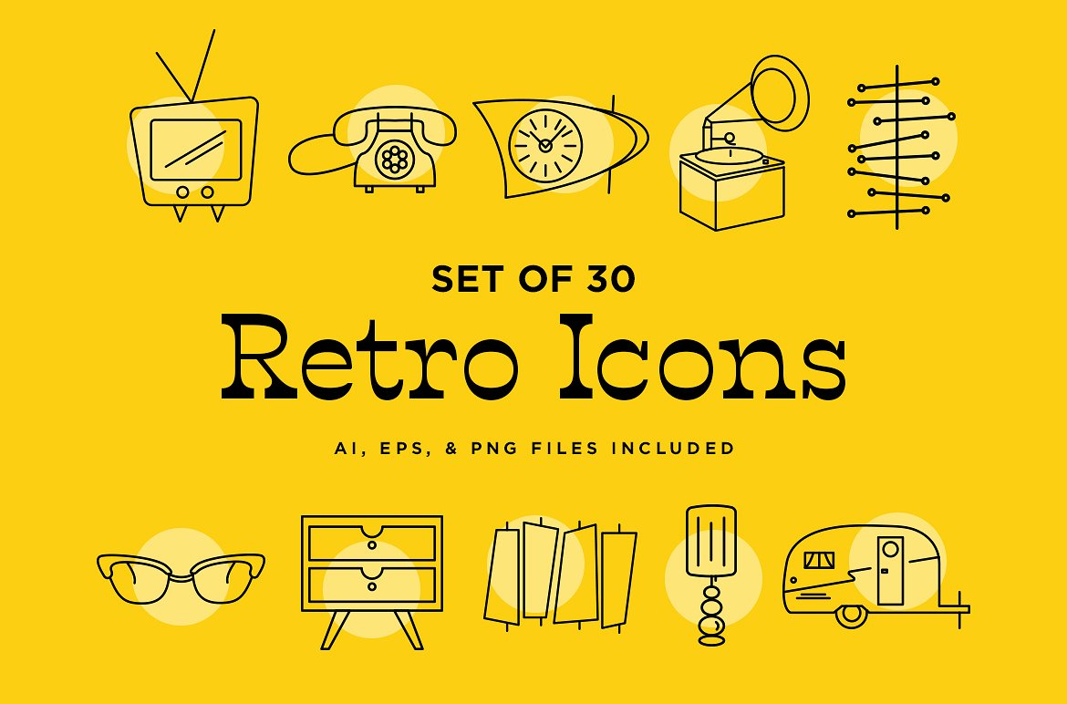 1950s Style Retro Icon Pack by The Goods