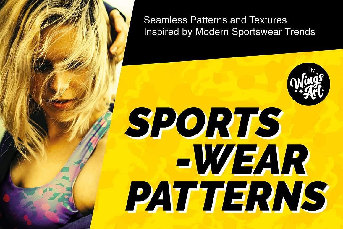 Modern Sportswear Seamless Pattern Designs by Wing's Art Studio